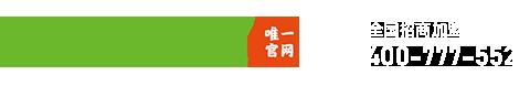天竹渔村加盟连锁机构